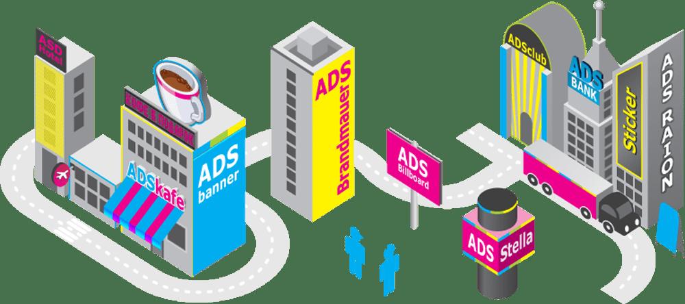 Рекламно-производственная компания Мастера Рекламы