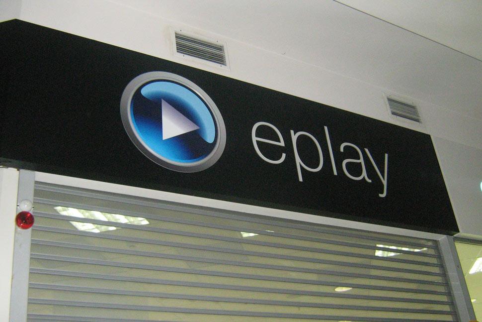 Вывеска eplay