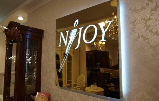 Световой короб «Nijoy»