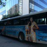 Оформление автобусов «Кантри Парк»