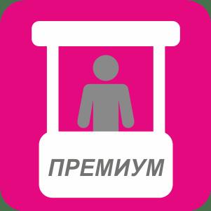 """Мобильные промо-стойки """"Эконом"""""""
