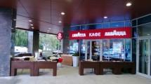 Вывеска кафе «лавАцца»
