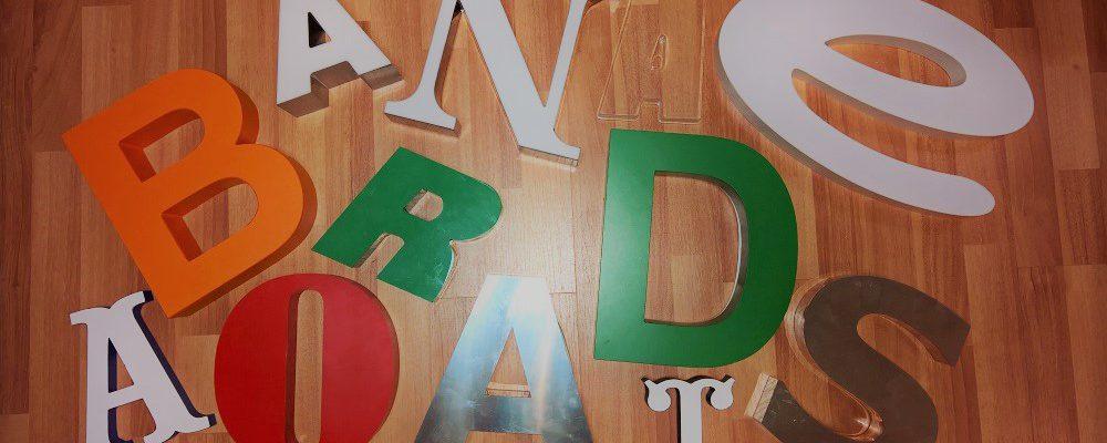 Интерьерные объемные буквы