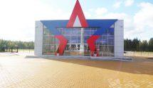Рекламные конструкции парка «Патриот»