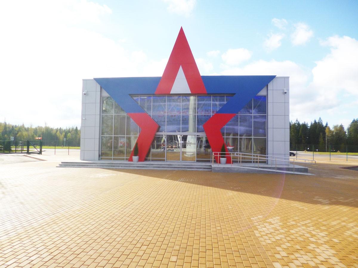 """Рекламные конструкции парка """"Патриот"""""""