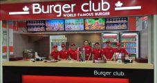 Интерьерная вывеска «Burger Club»